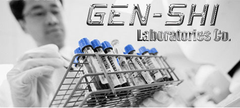 gen-shi-labs_logo
