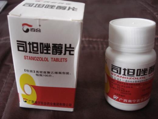 winstrol tabs steroid